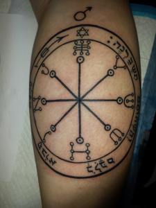 sixth pentacle of Mars tattoo